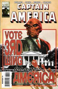 Cover Thumbnail for Captain America (Marvel, 2005 series) #38