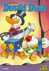 Cover for Donald Duck (Sanoma Uitgevers, 2002 series) #9/2002