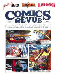 Cover for Comics Revue (Manuscript Press, 1985 series) #260