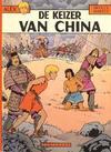 Cover for Alex (Casterman, 1968 series) #17 - De keizer van China