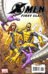 Cover for X-Men: First Class (Marvel, 2007 series) #13