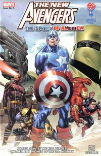Cover Thumbnail for AAFES 5th Edition [New Avengers: The Spirit of America] (Marvel, 2007 series)