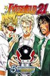 Cover for Eyeshield 21 (Viz, 2005 series) #5