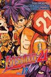 Cover for Eyeshield 21 (Viz, 2005 series) #17