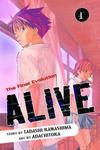 Cover for Alive: The Final Evolution (Random House, 2007 series) #1