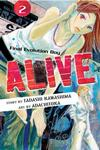 Cover for Alive: The Final Evolution (Random House, 2007 series) #2