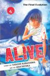 Cover for Alive: The Final Evolution (Random House, 2007 series) #4