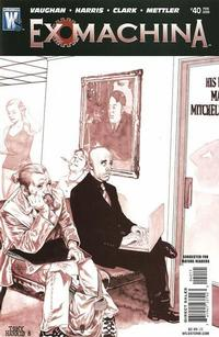 Cover Thumbnail for Ex Machina (DC, 2004 series) #40