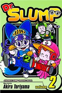 Cover for Dr. Slump (Viz, 2005 series) #2