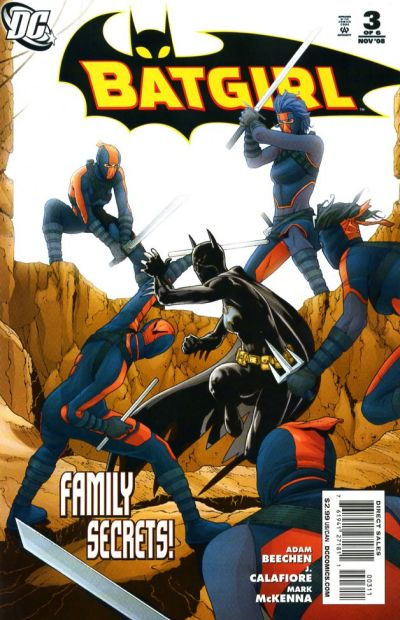 Cover for Batgirl (DC, 2008 series) #3
