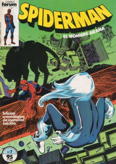 Cover for Spiderman (Planeta DeAgostini, 1983 series) #7