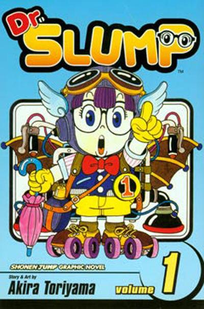 Cover for Dr. Slump (Viz, 2005 series) #1
