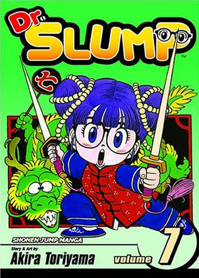 Cover for Dr. Slump (Viz, 2005 series) #7