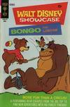 Cover for Walt Disney Showcase (Western, 1970 series) #3