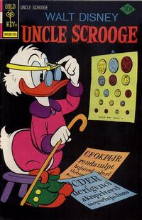 Cover Thumbnail for Walt Disney Uncle Scrooge (Western, 1963 series) #140
