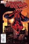 Cover for Amazing Spider-Man Family (Marvel, 2008 series) #2