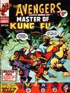 Cover for The Avengers (Marvel UK, 1973 series) #29