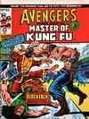 Cover for The Avengers (Marvel UK, 1973 series) #33