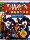 Cover for The Avengers (Marvel UK, 1973 series) #44