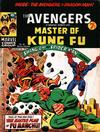 Cover for The Avengers (Marvel UK, 1973 series) #49