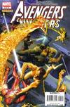 Cover for Avengers/Invaders (Marvel, 2008 series) #5