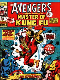 Cover Thumbnail for The Avengers (Marvel UK, 1973 series) #28