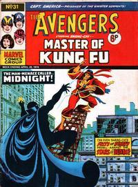 Cover Thumbnail for The Avengers (Marvel UK, 1973 series) #31