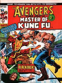 Cover Thumbnail for The Avengers (Marvel UK, 1973 series) #33