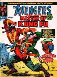 Cover Thumbnail for The Avengers (Marvel UK, 1973 series) #34