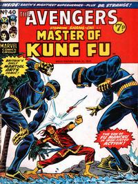 Cover Thumbnail for The Avengers (Marvel UK, 1973 series) #40