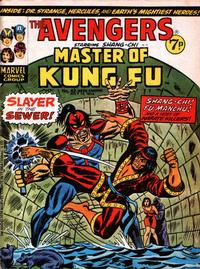 Cover Thumbnail for The Avengers (Marvel UK, 1973 series) #43
