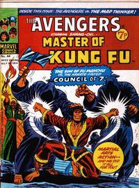 Cover Thumbnail for The Avengers (Marvel UK, 1973 series) #44