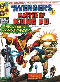 Cover Thumbnail for The Avengers (Marvel UK, 1973 series) #45