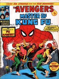 Cover Thumbnail for The Avengers (Marvel UK, 1973 series) #47