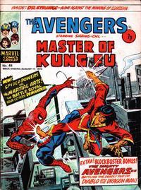 Cover Thumbnail for The Avengers (Marvel UK, 1973 series) #48