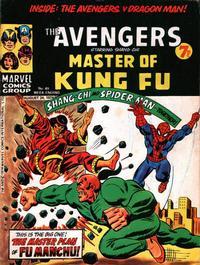 Cover Thumbnail for The Avengers (Marvel UK, 1973 series) #49