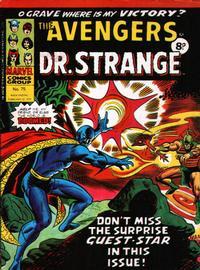 Cover Thumbnail for The Avengers (Marvel UK, 1973 series) #75