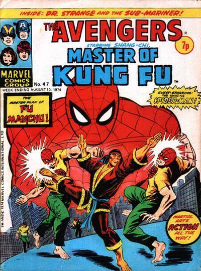 Cover for The Avengers (Marvel UK, 1973 series) #47