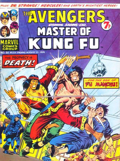 Cover for The Avengers (Marvel UK, 1973 series) #50