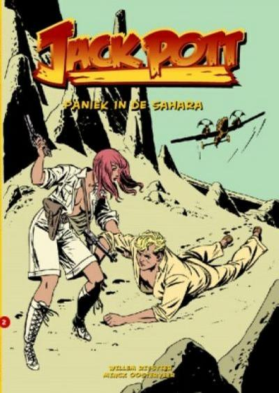 Cover for Jack Pott (Bee Dee, 2006 series) #2