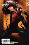 Cover for Ultimate Spider-Man (Marvel, 2000 series) #125