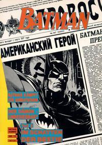 Cover Thumbnail for Batman Album (Norbert Hethke Verlag, 1989 series) #15 - Im Schatten der Bestie, Teil 2