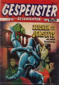 Cover Thumbnail for Gespenster Geschichten (Bastei Verlag, 1974 series) #5