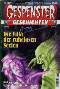Cover Thumbnail for Gespenster Geschichten (Bastei Verlag, 1974 series) #1539