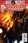 Cover for Guardians of the Galaxy (Marvel, 2008 series) #8