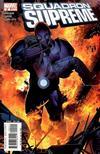 Cover for Squadron Supreme (Marvel, 2008 series) #2