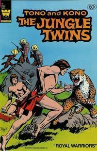 Cover Thumbnail for The Jungle Twins (Western, 1972 series) #18