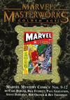 Cover Thumbnail for Marvel Masterworks: Golden Age Marvel Comics (2004 series) #3 (102) [Limited Variant Edition]