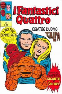Cover Thumbnail for I Fantastici Quattro (Editoriale Corno, 1971 series) #1