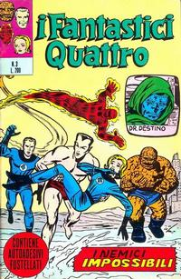 Cover Thumbnail for I Fantastici Quattro (Editoriale Corno, 1971 series) #3